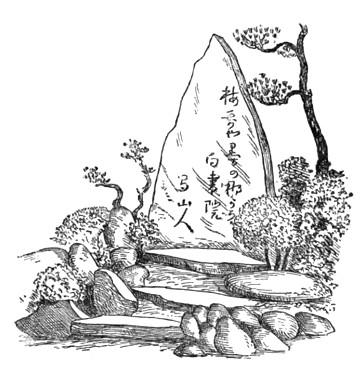 japanese garden bridge drawing - Japanese Garden Bridge Drawing
